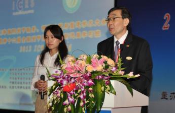 ICRS Beijing China 2013