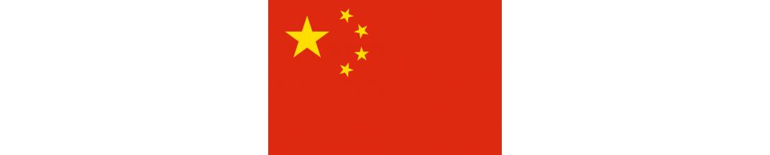 China Cartilage Club